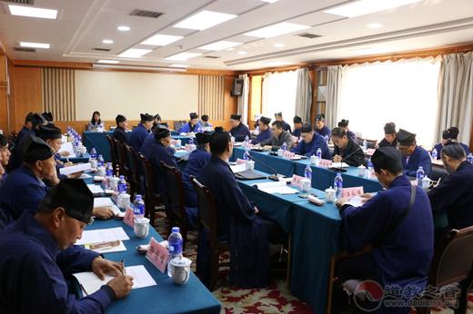 """甘肃省道教协会""""国好·法大""""教育实践启动会成功举办"""