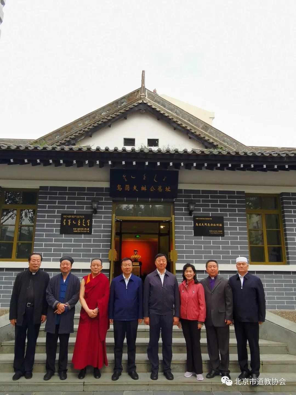 北京市宗教界代表团赴内蒙古自治区兴安盟、湖北十堰市进行扶贫支援调研和交流学习