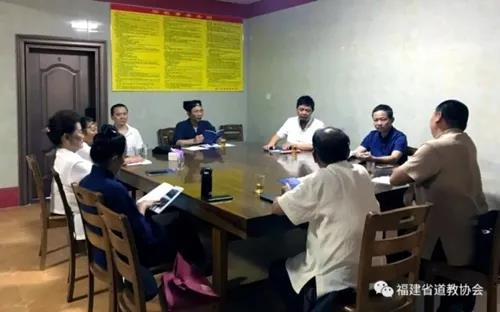 """厦门市道协部署推进道教中国化及""""四进""""活动"""