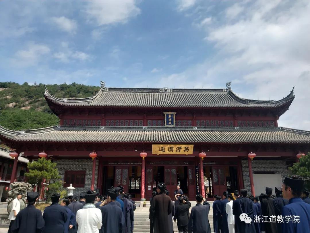浙江道教学院举办玄门讲经抄经活动启动仪式