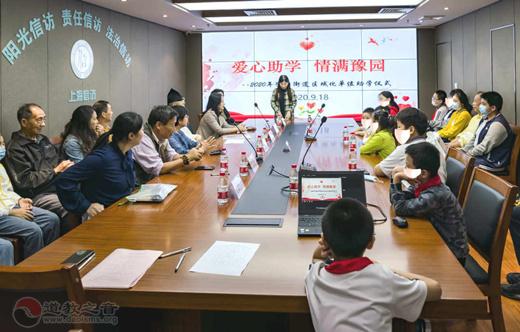 上海白云观慈爱功德会参与2020年豫园街道秋季助学活动