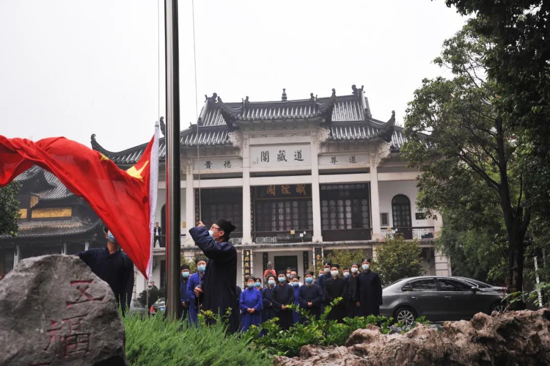 武汉长春观9月23日起恢复限流开放