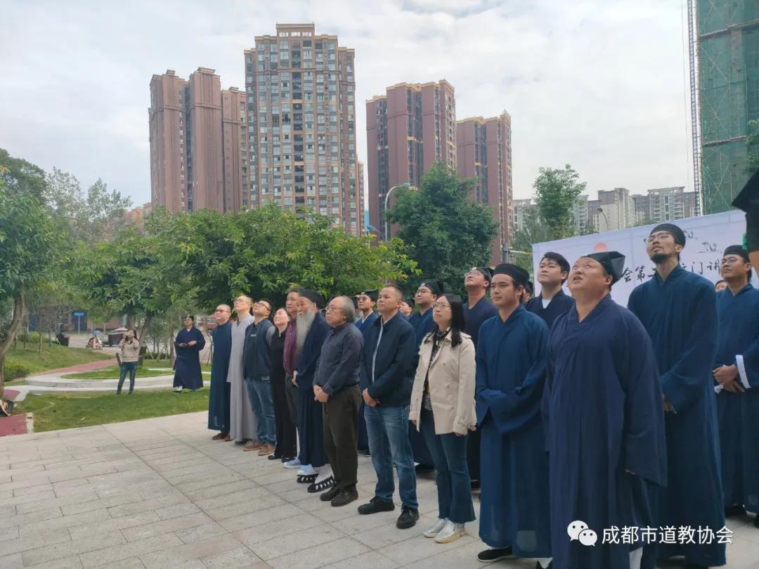 成都市金堂县道协成功举办第二届玄门讲经活动