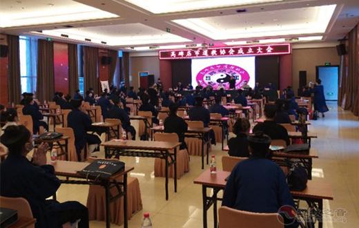 河北省保定高碑店市道教协会成立