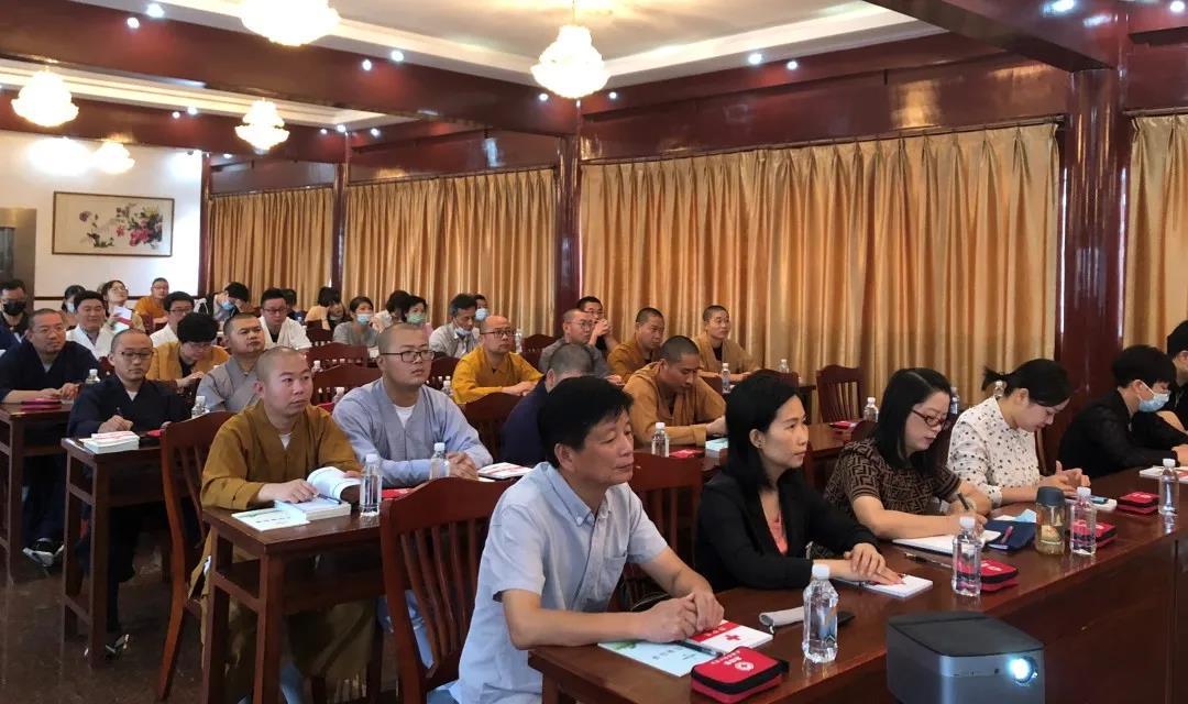 上海市青浦区举办2020年宗教场所现场急救培训
