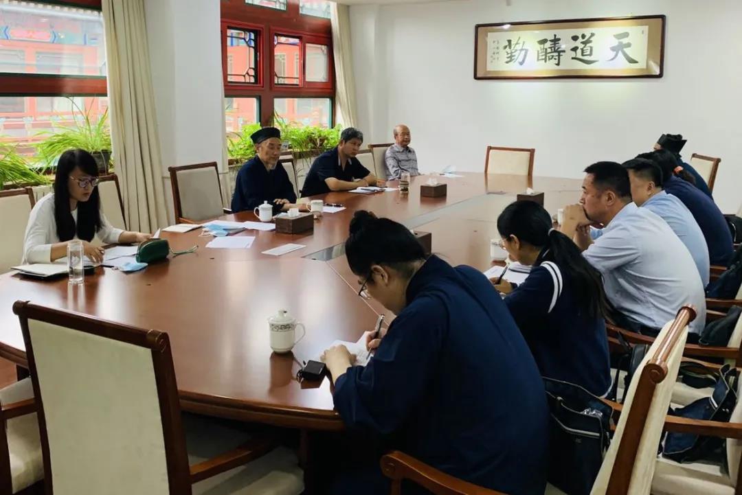 陕西省道教学院一行到中国道教学院交流参访