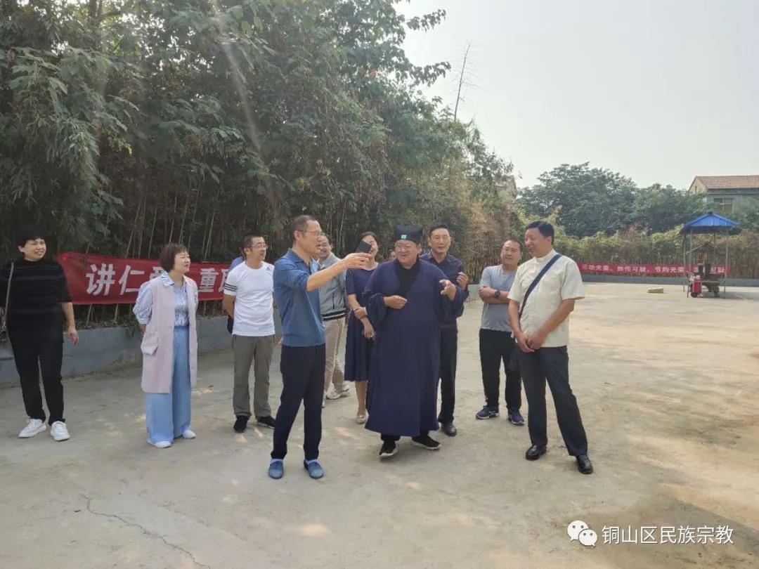 徐州市铜山区政协民族宗教界开展社会主义核心价值观主题界别交流活动
