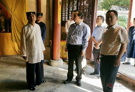 安徽省政协领导莅临涂山禹王宫调研推进宗教中国化工作情况