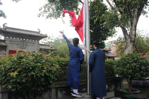 广州道教纯阳观举行升国旗仪式庆祝新中国成立71周年