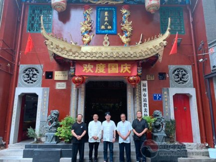 北京居庸关城隍庙张兴发道长等一行到福州裴仙宫、乌山吕祖宫交流学习