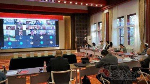 2020东亚人文论坛·东方文明与仪轨国际学术研讨会举行