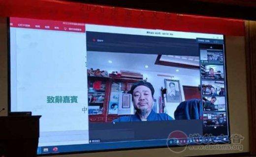 """黄信阳道长在第十一届""""东亚人文论坛""""上的致辞"""