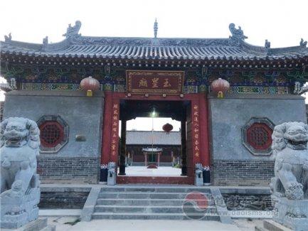 河南温县陈家沟玉皇庙