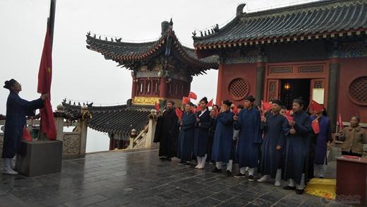河南省道教界开展庆祝中华人民共和国成立71周年系列活动