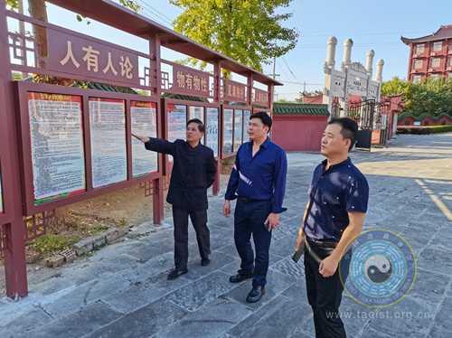 镇江市民宗局副局长周志强到市道协走访调研