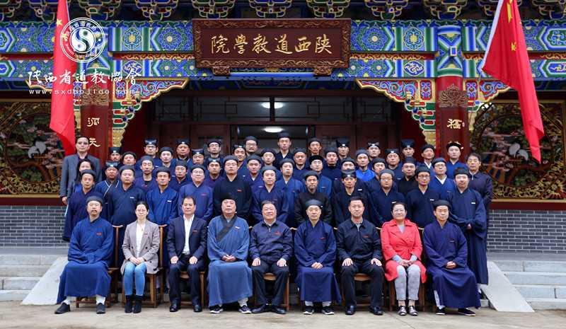 陕西道教学院举行2020年经义预修班开班典礼