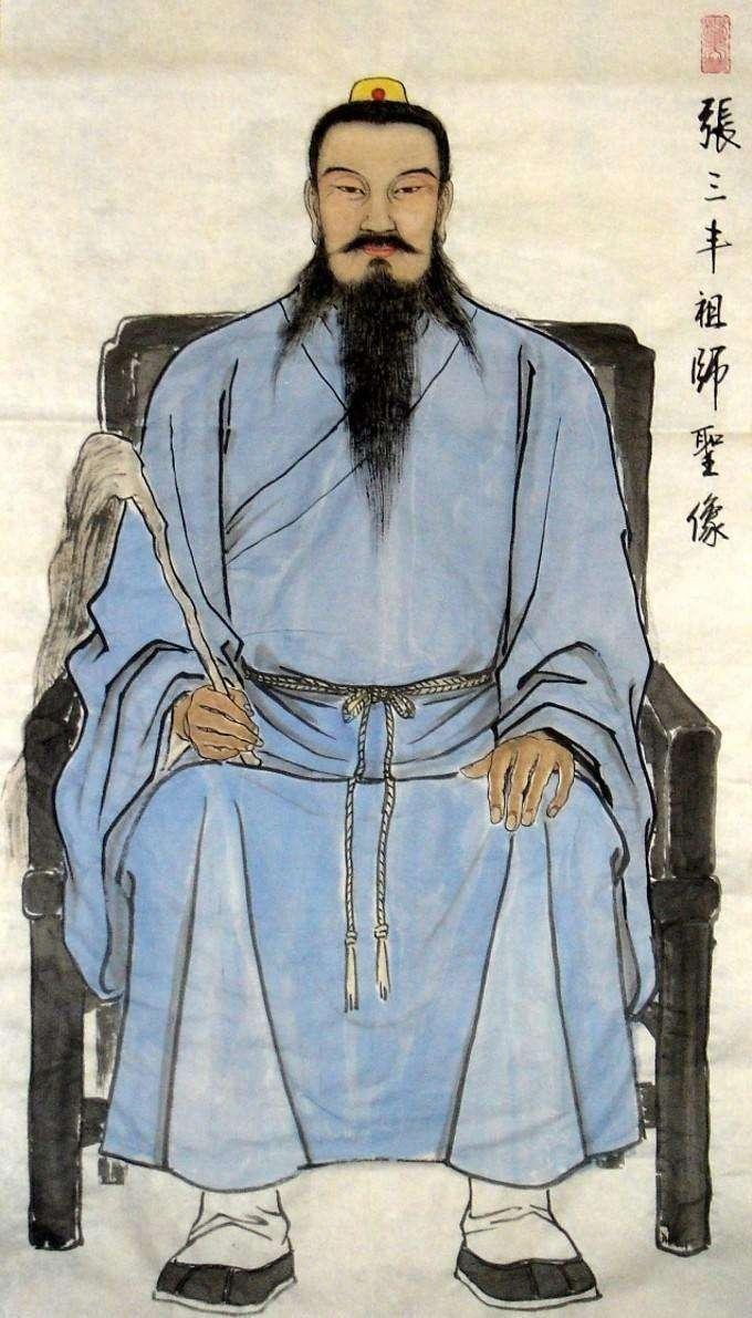 宝鸡金台观与张三丰太极拳史话