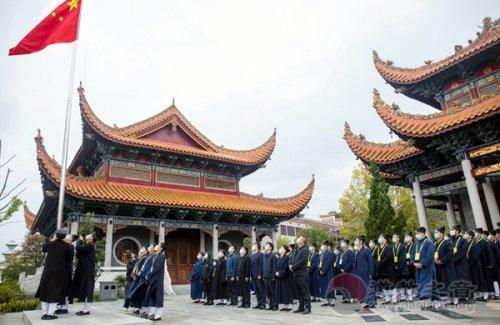 2020年湖南省道教协会第二期教职人员培训班开班