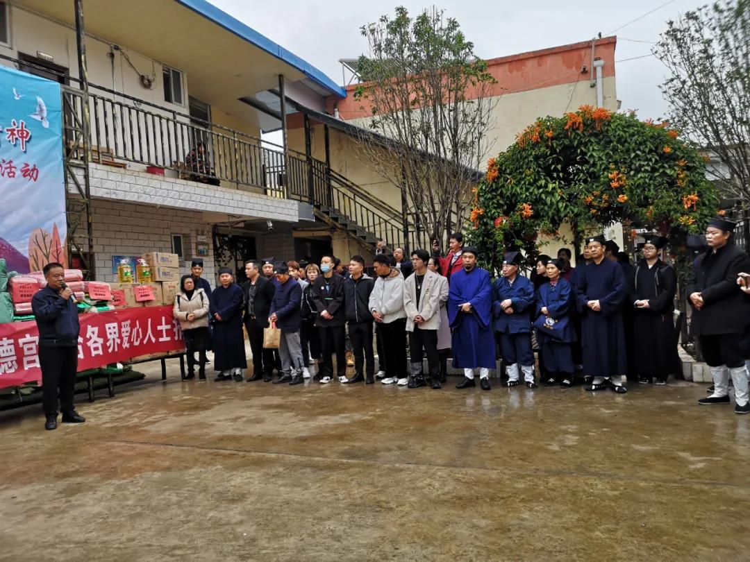 昆明市官渡区道教协会开展献爱心活动