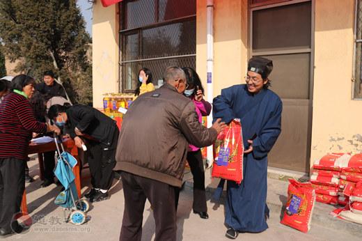 """山西省寿阳玄天庙举办""""道行天下·重阳节关爱老人""""公益慈善活动"""