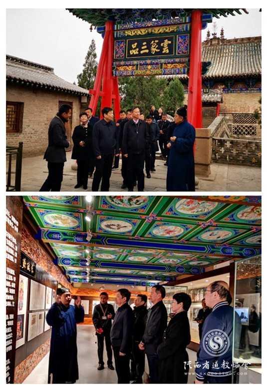 陕西省道教协会网站