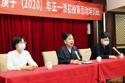 福建省道教协会举行庚子(2020)年正一派初授箓人员培训考核活动