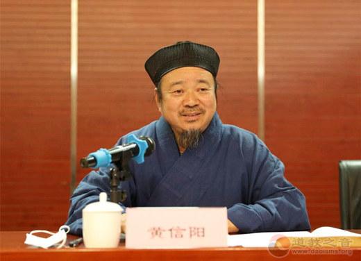 北京市道教协会举行2020玄门讲经交流会