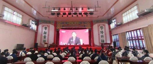 南岳坤道学全体师生观看十九届五中全会新闻发布会直播