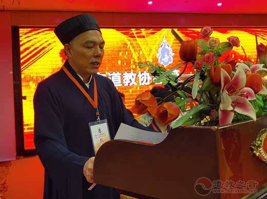 广东省普宁市道教协会成立暨粤东国际道教论坛揭牌仪式成功举行