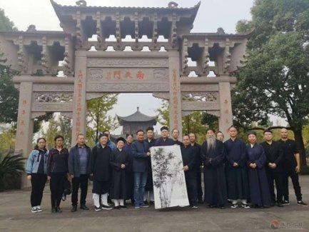 四川省统战部与道教协会领导到浙江省绍兴市道教协会考察访问