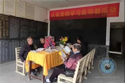 江西省宜春市袁州区道协多举措开展反邪教宣传教育活动