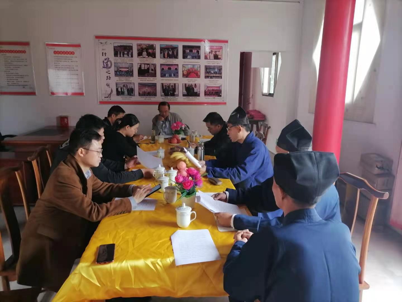 安徽省肥西县委统战部领导赴三清观视察工作