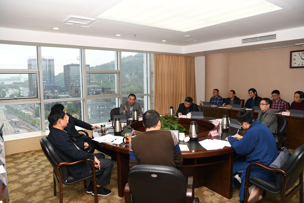 重庆市民族宗教委传达学习党的十九届五中全会精神