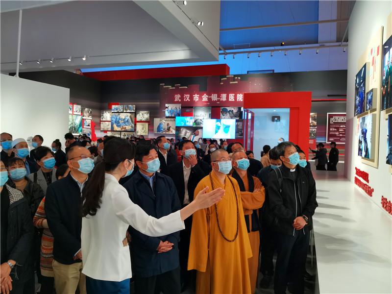 浙江省宗教团体负责人主题教育活动圆满结束
