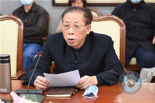中国道教协会召开学习贯彻党的十九届五中全会精神会议