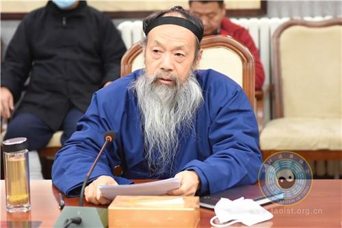 道教界组织学习党的十九届五中全会
