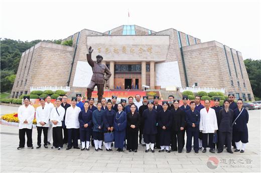 广西道教协会爱国主义教育与政策法规学习培训班成功举办