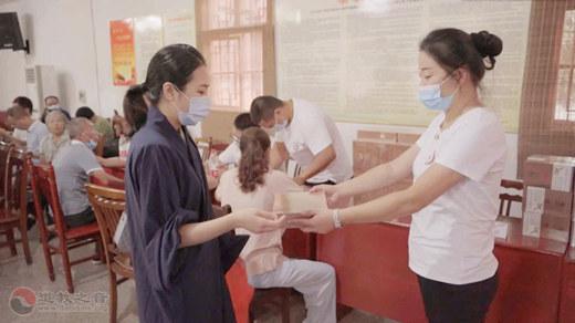 天师府道医研究院9月慈善义诊与免费施药活动通知