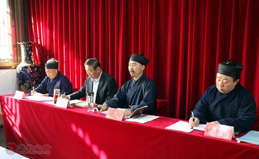 泰安市道教协会召开常务理事扩大会议学习贯彻党的十九届五中全会精神