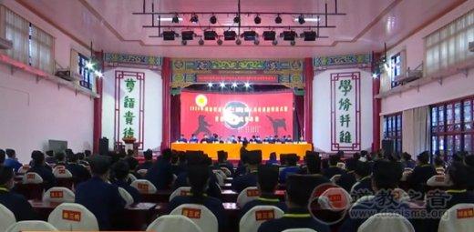 湖南省道协举办2020年第三期培训班暨首届太极拳比赛