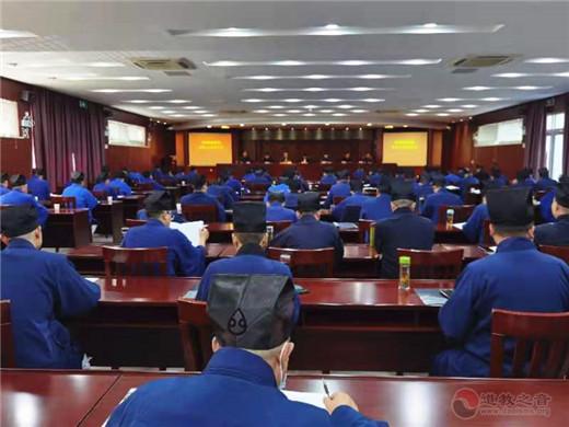 苏州市道教协会传达学习党的十九届五中全会精神
