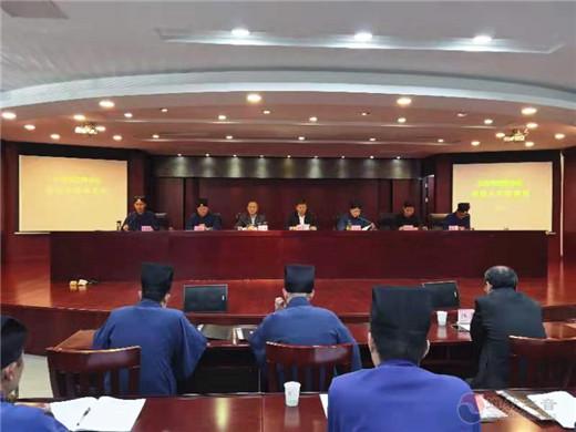 2020年苏州市道教协会举办教职人员培训班