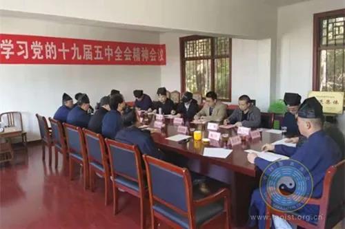 贵州省道教协会学习党的十九届五中全会精神