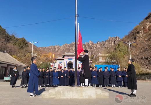 河北省道学院第十一期进修班开班