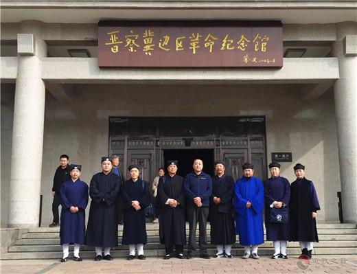河北省保定市道协班子成员赴阜平城南庄、骆驼湾参观学习