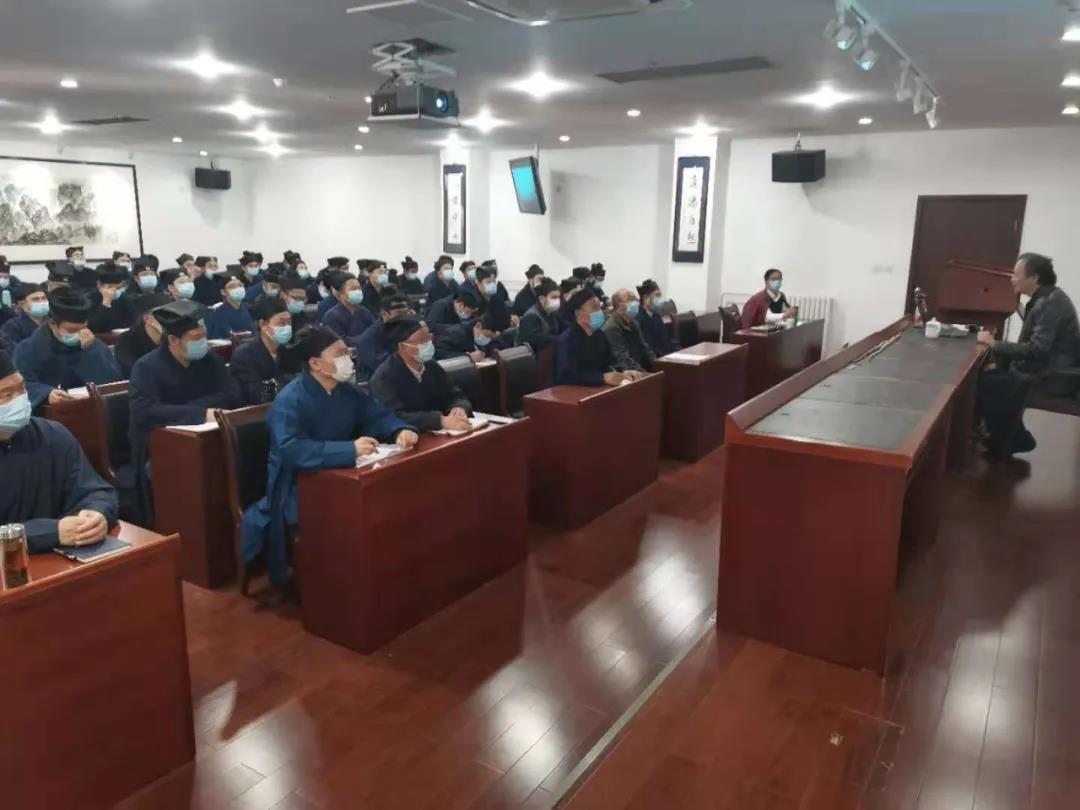 杨英杰教授应邀到中国道教学院作十九届五中全会精神辅导报告