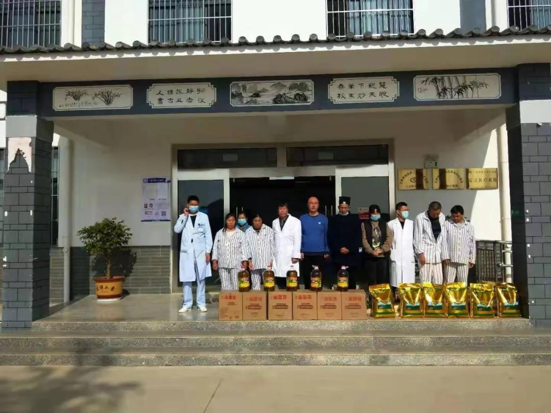 云南省大理州剑川县道教协会开展宗教慈善活动