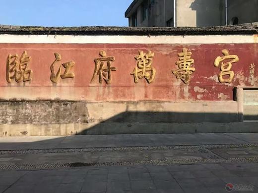 临江万寿宫