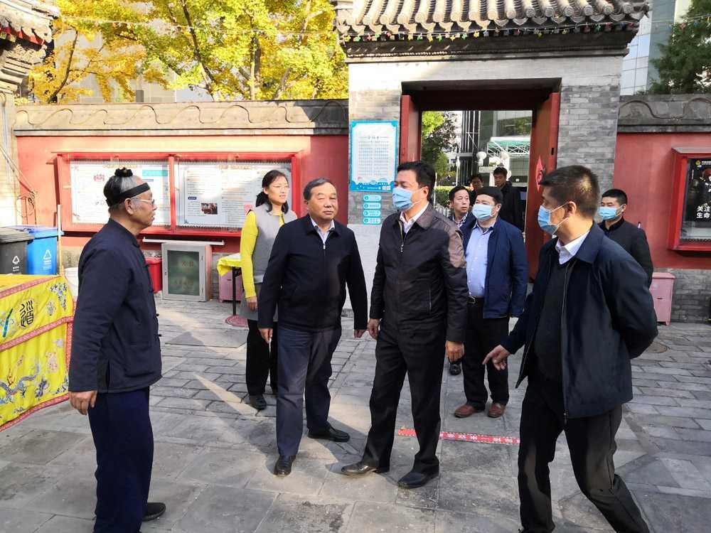 湖北省十堰市委常委、统战部部长沈学强一行到北京市道教协会调研