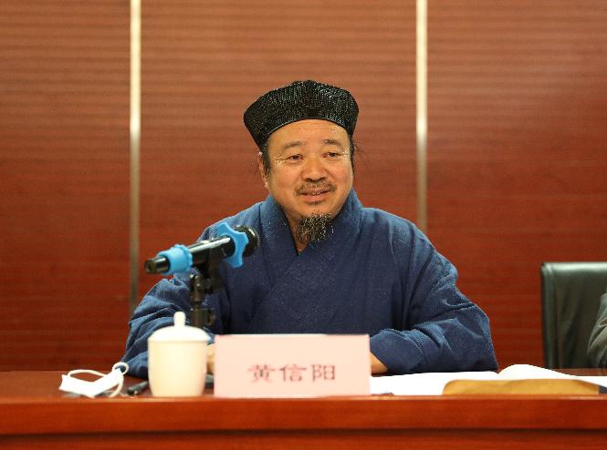 首都民族宗教界人士畅谈学习党的十九届五中全会精神体会